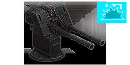 G40-F Ranger